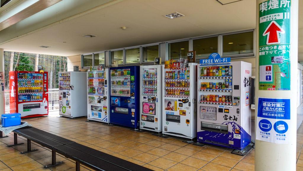 道の駅 富士吉田 自動販売機