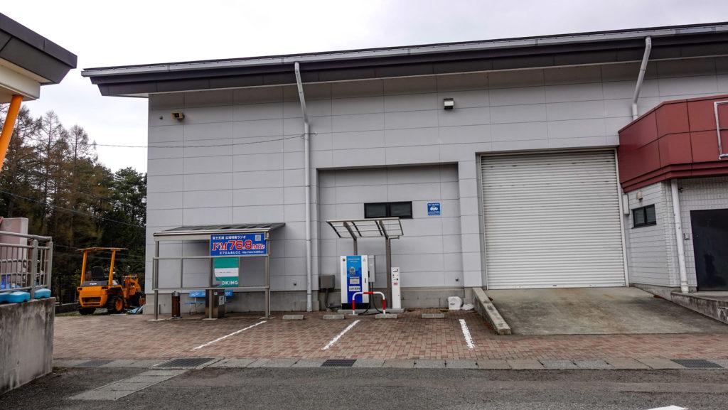 道の駅 富士吉田 EV充電 場所