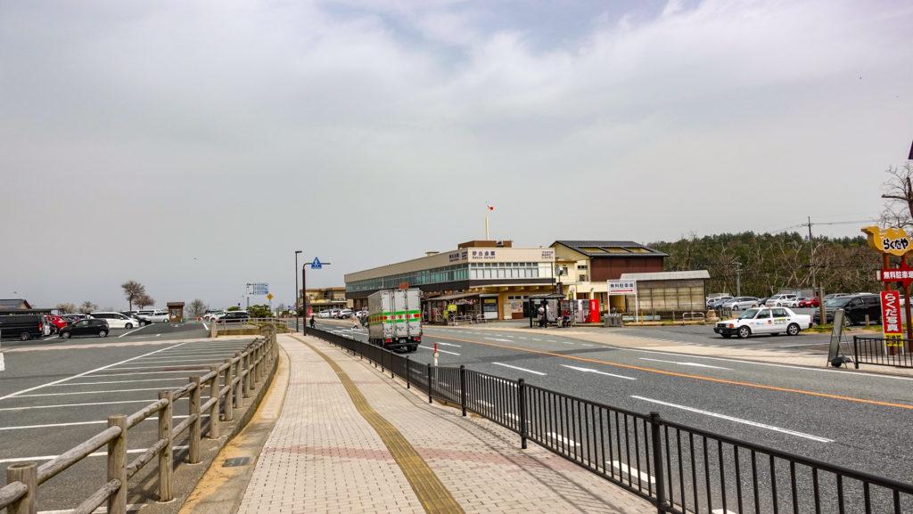 鳥取砂丘無料駐車場